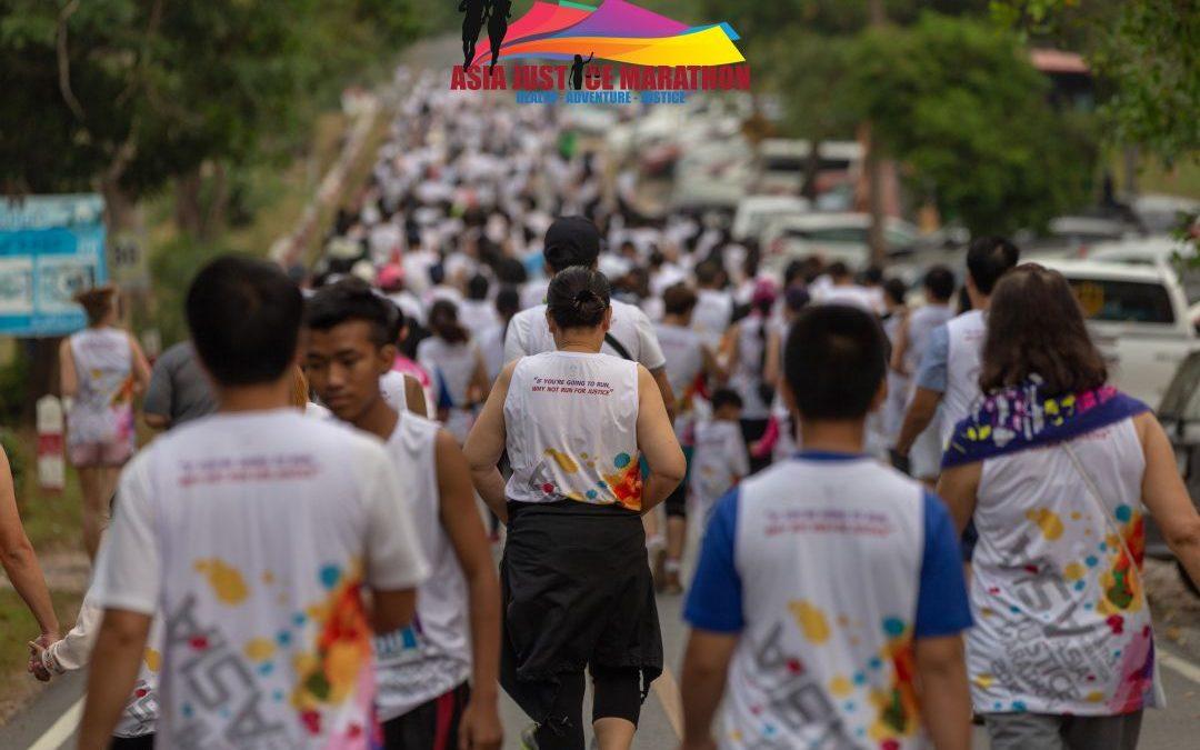 Asia Justice Marathon ครั้งที่ 10 2561